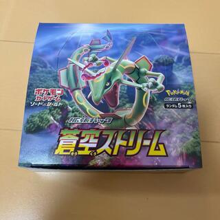 蒼空ストリーム 1BOX 30パック サーチ済み(Box/デッキ/パック)