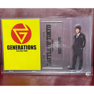 GENERATIONS - 佐野玲於 アクリルスタンド