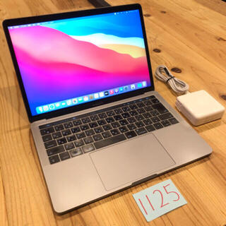 マック(Mac (Apple))のSSD1TB! MacBook pro 13インチ 2017 タッチバー搭載(ノートPC)