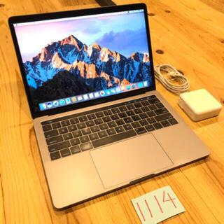 マック(Mac (Apple))の最上位モデル!MacBook pro 13インチ 2016 タッチバー搭載(ノートPC)