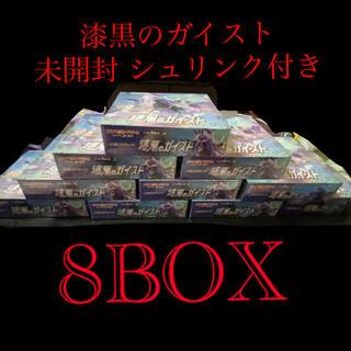 漆黒のガイスト シュリンク付き 未開封 8BOX(Box/デッキ/パック)