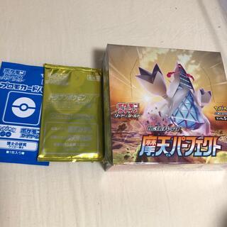 ポケモン - ポケモンカードゲーム 摩天パーフェクト 1BOX