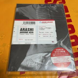 アラシ(嵐)の嵐/ARASHI AROUND ASIA〈初回生産限定盤・3枚組〉(ミュージック)