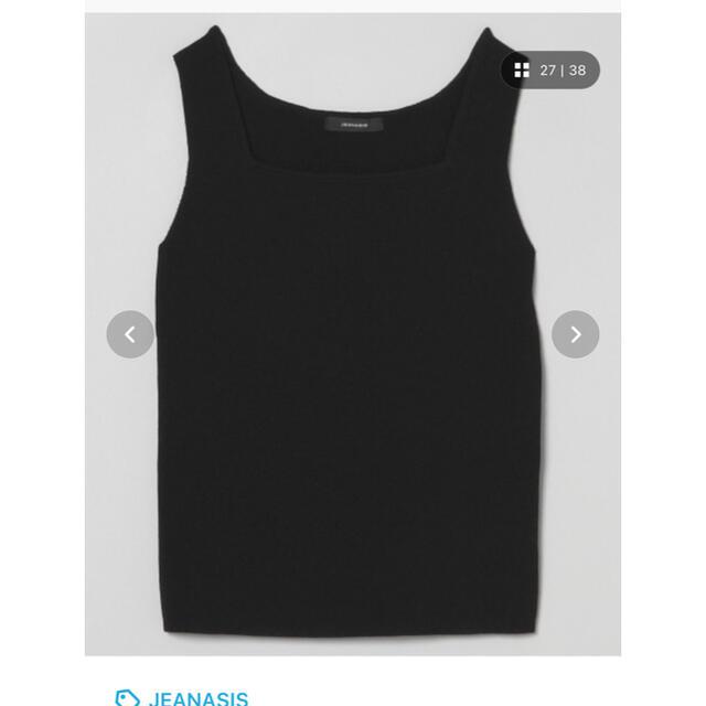 JEANASIS(ジーナシス)のジーナシス トップス ブラック レディースのトップス(カットソー(半袖/袖なし))の商品写真
