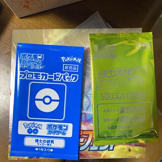 ポケモン(ポケモン)のポケモンカードゲーム ソード&シールド拡張パック摩天パーフェクトBOX(Box/デッキ/パック)