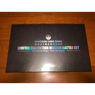 リミテッドコレクション マスターバトルセット 新品未開封(Box/デッキ/パック)