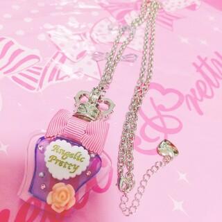 Angelic Pretty - Romantic Perfumeネックレス サックス