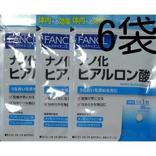 ファンケル(FANCL)のファンケル ナノ化ヒアルロン酸30日分 6袋(その他)