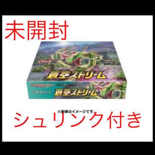 ポケモン(ポケモン)の蒼空ストリーム 未開封1box シュリンク付き(Box/デッキ/パック)
