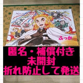 劇場版 鬼滅の刃 無限列車編 映画 入場者特典 煉獄 A5イラストカード