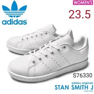 adidas - 【BEAUTY&YOUTH】adidas STAN SMITH J S76330