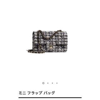CHANEL - 2021秋冬CHANEL最新ツイードバッグマトラッセ