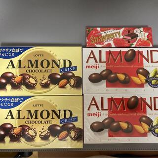 メイジ(明治)のチョコレート詰め合わせ(菓子/デザート)