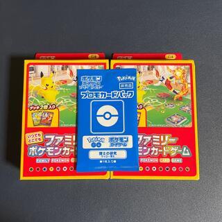 ポケモン(ポケモン)の新品 いつでもどこでもファミリーポケモンカードゲーム プロモカード (Box/デッキ/パック)