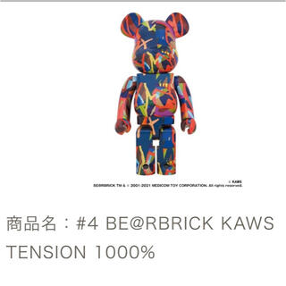 MEDICOM TOY - BE@RBRICK KAWS TENSION 1000% カウズ