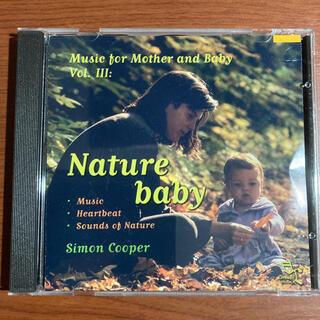 ▲【輸入盤・7曲】Simon Cooper Nature Baby(ヒーリング/ニューエイジ)
