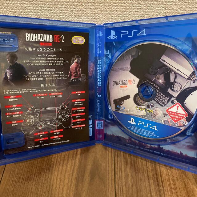 PlayStation4(プレイステーション4)のバイオハザード RE:2 Z Version PS4 エンタメ/ホビーのゲームソフト/ゲーム機本体(家庭用ゲームソフト)の商品写真
