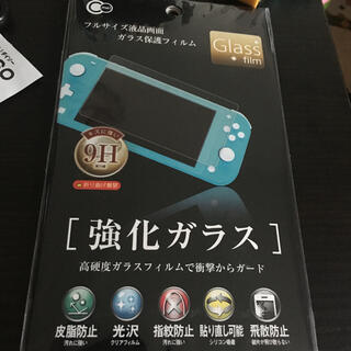 ニンテンドースイッチ(Nintendo Switch)の【Nintendo Switch Lite 用】ガラス保護フィルム(その他)