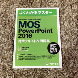 Microsoft - Microsoft Office Specialist PowerPoint …