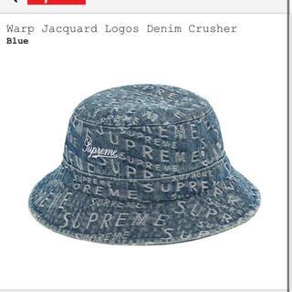 Supreme - Supreme Warp Jacquard Denim Crusher Blue