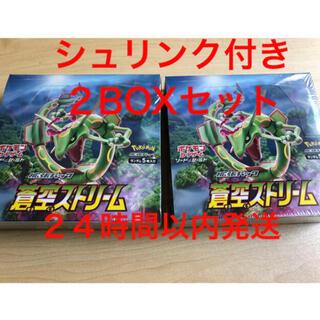 ポケモン(ポケモン)のポケモンカード 蒼空ストリーム BOX(Box/デッキ/パック)