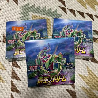 ポケモン(ポケモン)の新品未開封 蒼空ストリーム 3BOX(Box/デッキ/パック)