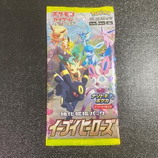 ポケモン(ポケモン)の新品 未開封 ポケモンカード イーブイヒーローズ 1パック 送料無料(Box/デッキ/パック)