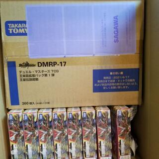 デュエルマスターズ(デュエルマスターズ)のデュエルマスターズ 王星伝説超動 2カートン(Box/デッキ/パック)