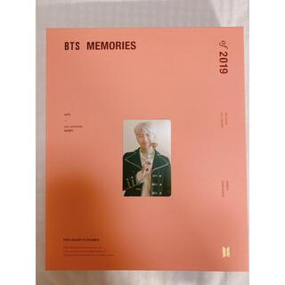 防弾少年団(BTS) - BTS BTS MEMORIES OF 2019 (DVD) (日本語字幕入り)