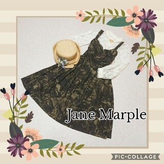 ジェーンマープル(JaneMarple)のジェーンマープル★エンジェル、女神様柄ワンピース、ジャンパースカート(ひざ丈ワンピース)