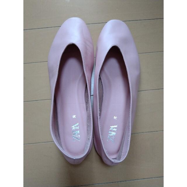 ZARA(ザラ)のZARA ソフトレザーシューズ レディースの靴/シューズ(バレエシューズ)の商品写真