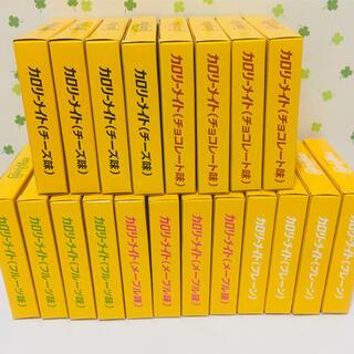 オオツカセイヤク(大塚製薬)の値下げ カロリーメイト 20箱(5種×各4箱)  おやつ 非常食 保存食(その他)