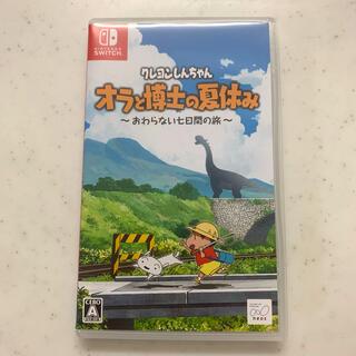 Nintendo Switch - 「クレヨンしんちゃん「オラと博士の夏休み」~おわらない七日間の旅~ Switch