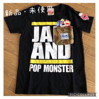 JAM Tシャツ 140cm 新品・未使用