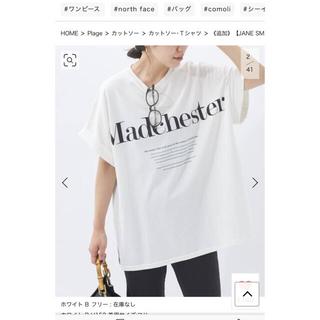 Plage - ジェーンスミスTシャツ
