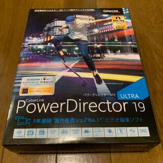 新品 PowerDirector 19 Ultra 通常版