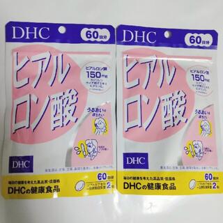 ディーエイチシー(DHC)の新品✨DHC✨ヒアルロン酸✨60日分✨2袋セット(その他)