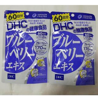 ディーエイチシー(DHC)の新品✨DHC✨ブルーベリーエキス✨60日分✨2袋セット(その他)