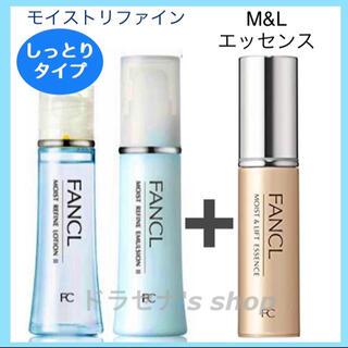 ファンケル(FANCL)のファンケル モイストリファイン 化粧液 乳液 30ml M&L エッセンス(美容液)