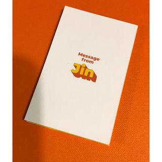 ジン\BTS Butter  メッセージカード 未使用