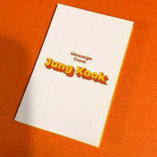 BTS butter メッセージカード ジョングク グク