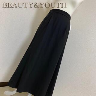ビューティアンドユースユナイテッドアローズ(BEAUTY&YOUTH UNITED ARROWS)の【新品タグ付】BEAUTY&YOUTHマーメイドスカート黒*Sサイズ(ロングスカート)