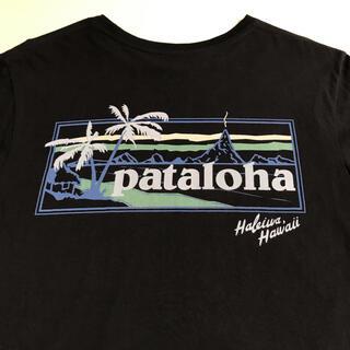 patagonia - patagonia   パタゴニア ★ハワイ・ハレイワ限定★  パタロハTシャツ