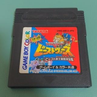 ゲームボーイ(ゲームボーイ)の決闘 ビーストウォーズ ビースト戦士最強決定戦(携帯用ゲームソフト)
