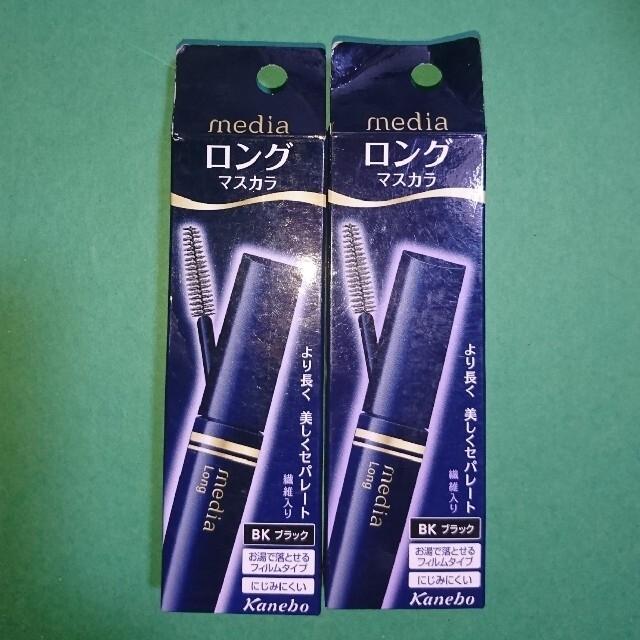 Kanebo(カネボウ)のメディアロングマスカラS艶ブラック繊維入り2個セット コスメ/美容のベースメイク/化粧品(マスカラ)の商品写真