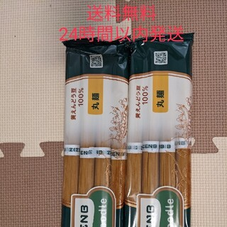 ZENB ヌードル 丸麺 2袋セット(ダイエット食品)