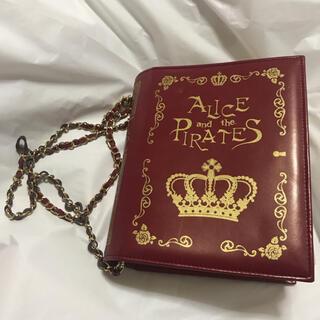 アリスアンドザパイレーツ(ALICE and the PIRATES)の限定出品 本型バッグ ブックバッグ(その他)