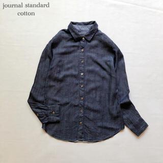 JOURNAL STANDARD - 666ジャーナルスタンダードレサージュ キレイめコットンデニムシャツ