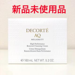 COSME DECORTE - 【新品】コスメデコルテ AQミリオリティリペア クレンジングクリームn 150g