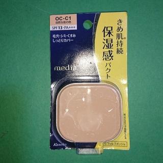 カネボウ(Kanebo)のメディア モイストカバーパクト レフィルOC-C1自然な肌色(ファンデーション)